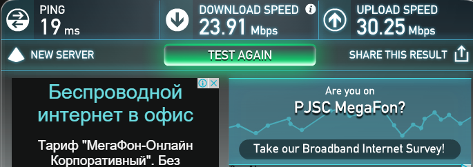 Click image for larger version.  Name:Speedtest.net by Ookla.png Views:146 Size:117.8 KB ID:36271