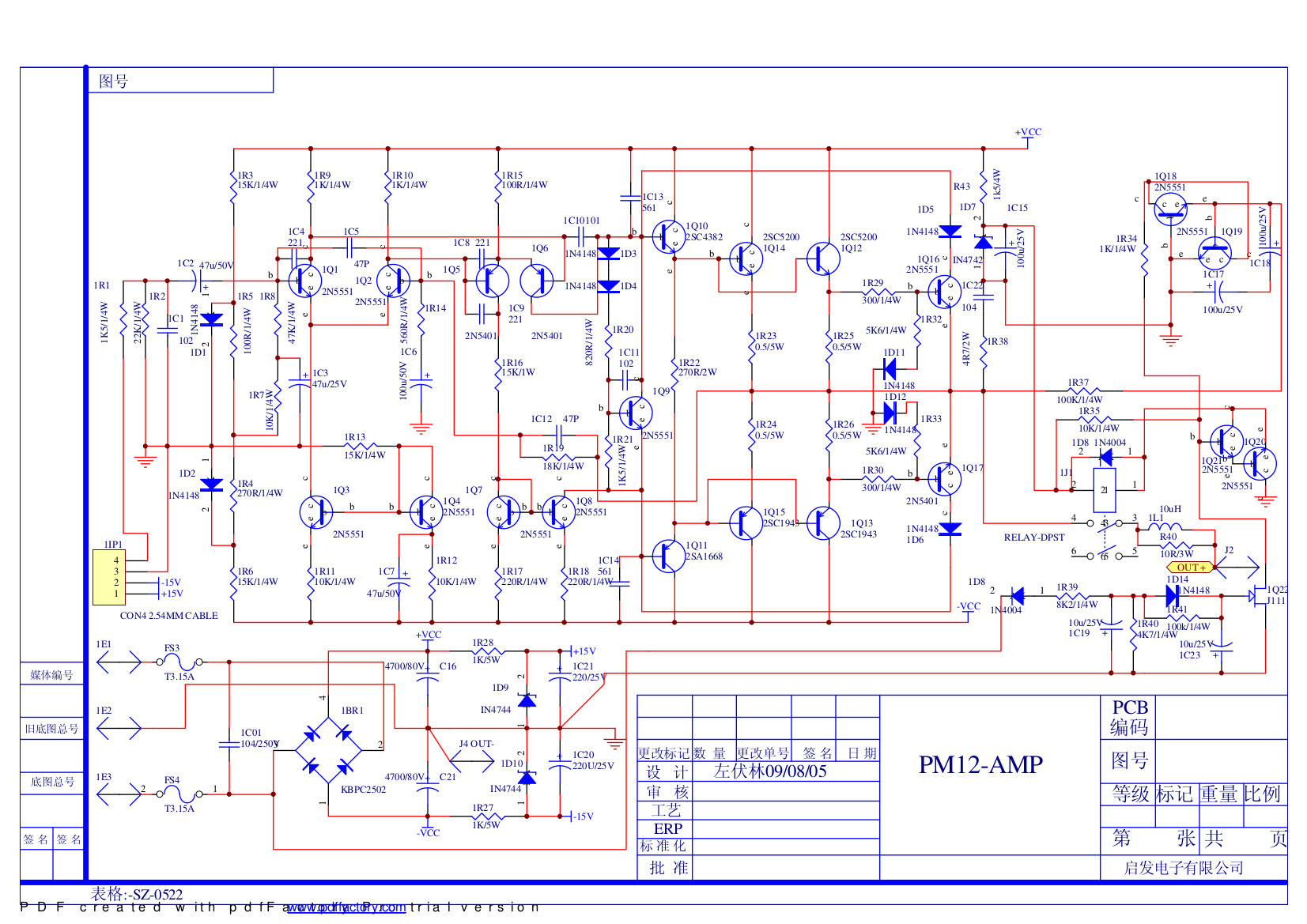 Click image for larger version.  Name:PM12-AMP.jpeg Views:36 Size:469.7 KB ID:57027